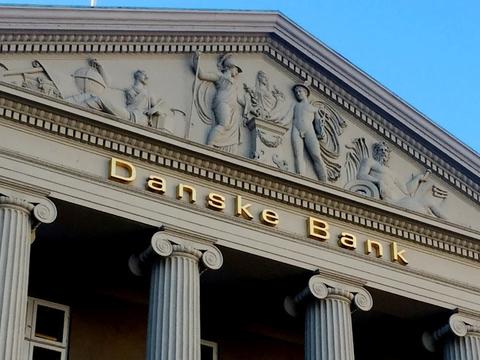 Danske Banks bestyrelse havde foreslået at give sig selv en lønforhøjelse. Man har nu valgt at udskyde lønhoppet. (Arkivfoto)
