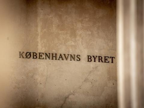 Københavns Byret har onsdag dømt en 74-årig russisktalende kvinde for at have dræbt sin mand i 2017. Hun har under sagen været på fri fod, men er blevet fængslet. (Arkivfoto)